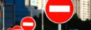 Информация о товарах, запрещённых к реализации
